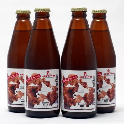 ザンギに合うビール
